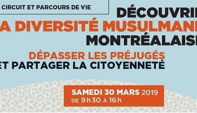 Découvrir la diversité musulmane montréalaise - 30 mars 2019